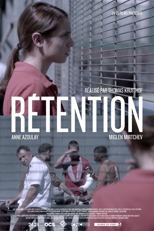 Rétention