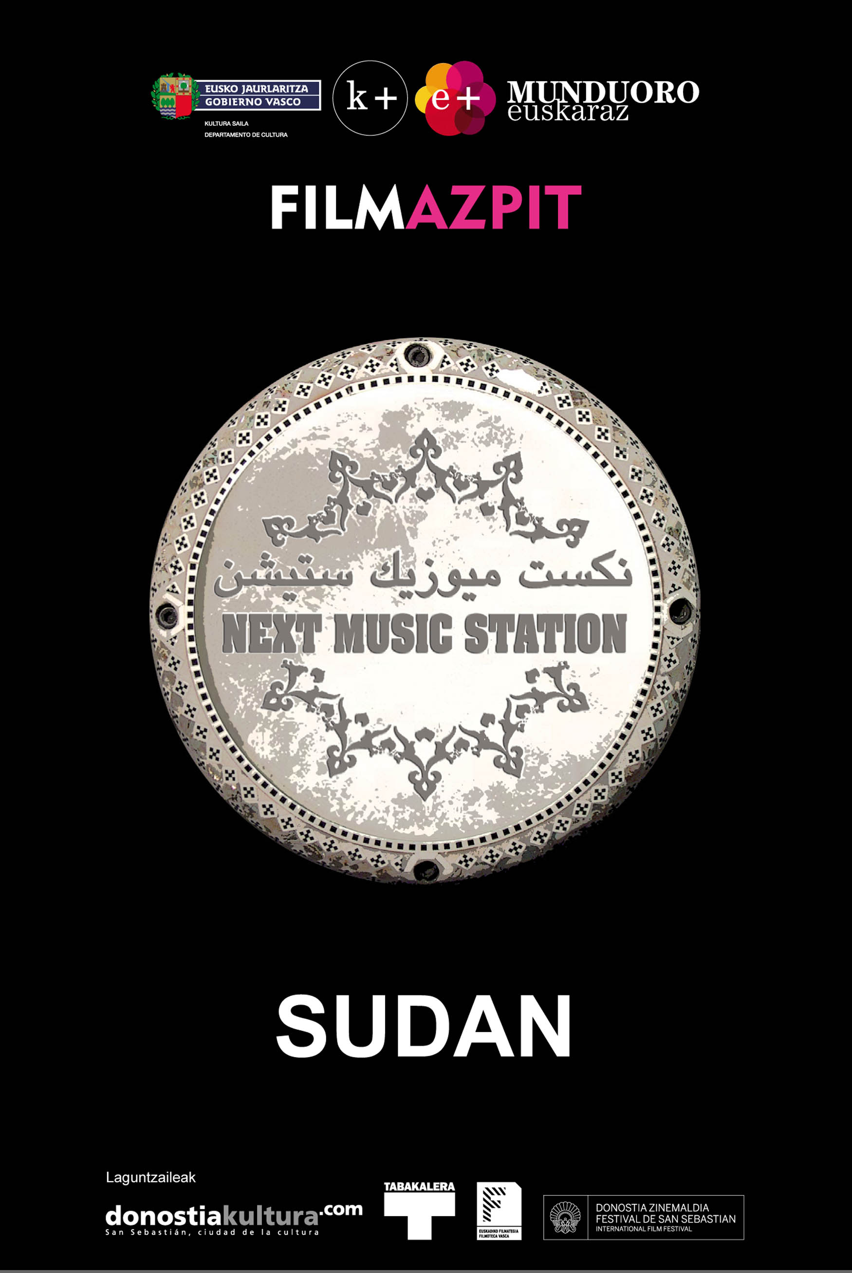 Next Music Station: Sudan